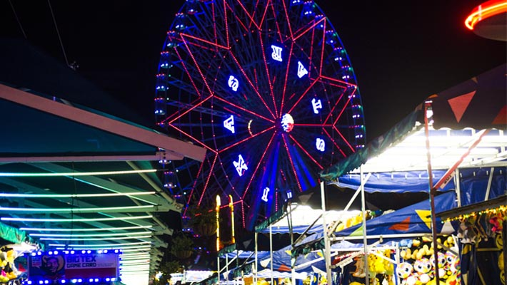 statefairbanner
